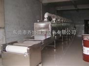 肇慶即食醬菜微波滅菌設備