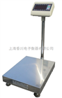 TCS-XC-A海南計重電子臺秤,三亞100公斤電子秤,海口電子臺秤供應