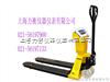 北京1吨叉车称@叉车秤低价销售