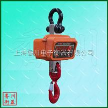 电子吊称,5吨直视电子吊称(行吊专用)