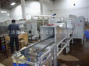 YH-20HM农副产品杂粮微波干燥杀菌机