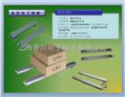 DCS-XC-X可用條形秤稱托盤