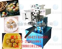 湯圓機械、湯圓設備、做湯圓的機器、包心湯圓機