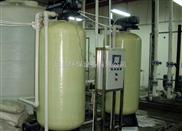 远航环保 原水处理设备 水质软化设备