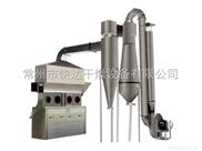 草甘膦加工设备、沸腾床干燥机