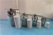 水热合成反应釜50ml