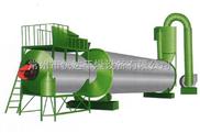HZG系列-化工行业烘干机 回转滚筒干燥机