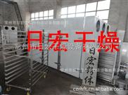 塑料樹脂干燥設備