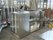 粘性物料混合机 槽型混合机 烘箱