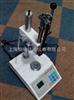 弹簧拉压试验机弹簧拉压试验机规格参数