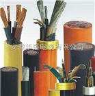 JXN橡胶电缆