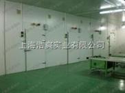 HS-12-恒温冷库设计-果蔬冷库建造成本、2000吨葡萄气调冷库安装