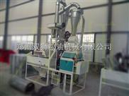 小型面粉加工机械
