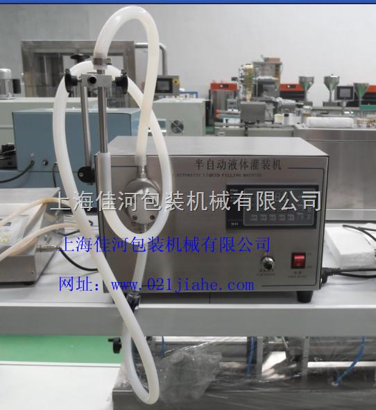 SF-1-1型半自动液体灌装机、饮料、食品灌装