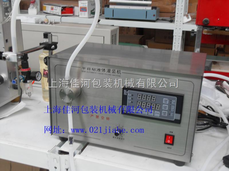 SF-2-1半自动液体灌装机