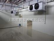 HS-33-水产冷藏冷库安装工程造价、海产品速冻冷库设计方案、60立方冷冻库