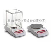上海65克拉电子天平,65克拉/0.0001克万分位天平多少钱?