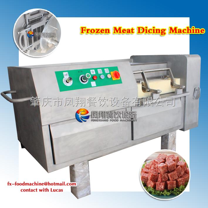 肇庆凤翔--肉丁机 ,切鲜肉丁机,切冻肉丁机,冻肉切粒机