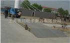 SCS-XC-C可移動式汽車地磅秤,三明移動式汽車衡廠,寧德30噸移動式地磅