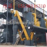 10吨循环流化床蒸汽锅炉