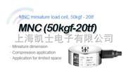 MNC-MNC微型测力传感器 韩国CAS mnc-10t测力传感器