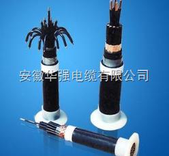 Z-KVVRP 控制电缆
