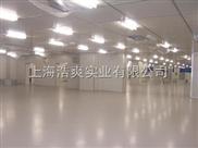 组合水果保鲜冷库设计安装、100吨双温冷藏保鲜冷库建设成本核算
