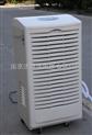 热销无锡环保节能型家用小型除湿机DH901B