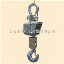 5吨吊秤,5吨电子吊秤,上海吊秤厂家