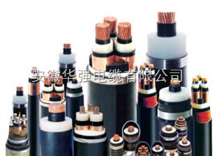 电缆yjv22-35kv-3*150