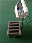 TCS-XC-X滾輪臺面電子秤,30公斤滾筒秤,上海滾輪電子秤直銷