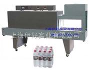 热收缩机包装机 PE4535收缩机 PE膜包装机