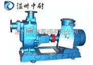 ZXPB不锈钢防爆自吸泵,耐腐蚀自吸泵