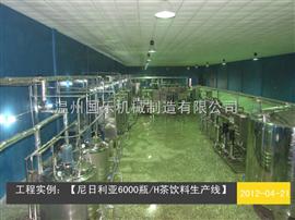 供应果汁生产线 牛奶灌装生产线 茶饮料生产线 酸奶生产线(成套)