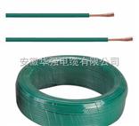 AF46P-200高温电缆