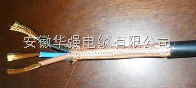 控制电缆 KJCPR 14*1.5 屏蔽电缆
