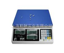 ACS-HFC电子计数桌秤【热销产品】