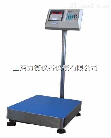 200公斤打印秤@A1+P打印标签秤@上海著名品牌打印秤