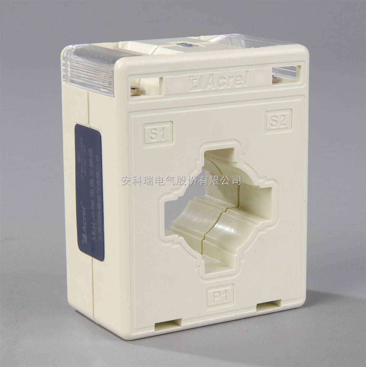 单根母排专用电流互感器AKH-0.6640I 200/5A
