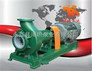 衬氟塑料离心泵IHF型