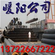 河北暖阳预制直埋保温管厂家, 聚氨酯保温管价格,聚氨酯保温材料价格销售
