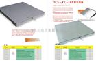 DCS-xc-b帶框型雙層小地磅
