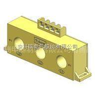 一体式低压电流互感器AKH-0.66-200/1A