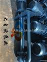 供应25FY-25熔盐液下泵 高温液下泵 液下泵价格