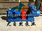IS50-32J-125IS单极单吸离心泵 卧式离心泵 IS离心泵