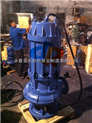 供应QW40-15-15-1.5无堵塞排污泵 排污泵型号 排污泵价格