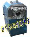 廣州雷麥不銹鋼炒貨機