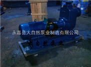 50ZX15-12自控自吸泵 耐腐蚀自吸泵 自吸泵价格