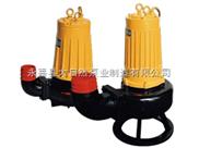 供应AS75-4CB不锈钢排污泵 自动搅匀排污泵 直立式排污泵