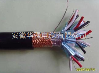 屏蔽电缆 DJYP3V22P3 计算机屏蔽电缆